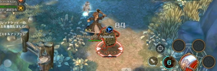 Here's over an hour of footage from mobile MMO Re: Tree of Savior's Japanese beta